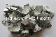 高纯碲 High purity tellurium